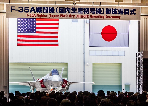 MP17-0575 F-35 Japan AX-5 ceremony -- Lockheed Martin Aeronautics Company, Marietta, Ga. Lockheed Martin Photography by Thinh D. Nguyen