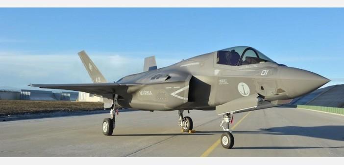 F-35B Cameri