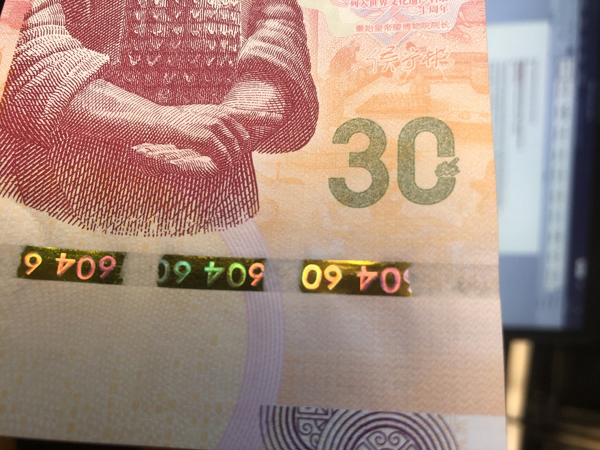 A new generation high security hologram for banknotes and ID documents