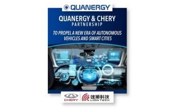 Quanergy and Chery