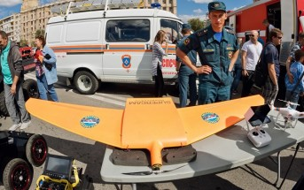 unmanned aerial vehicle to monitor wildfires